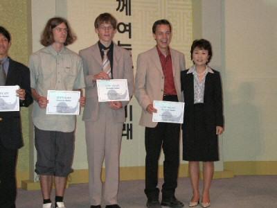 NNO 2004, pieter emil oorkonde